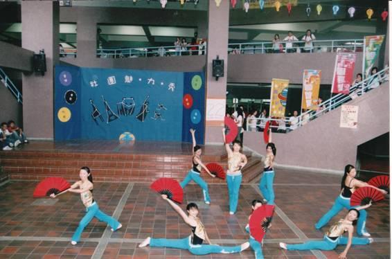 城中红布条区 城中社团招新海报比赛第一名-国际民俗舞蹈社